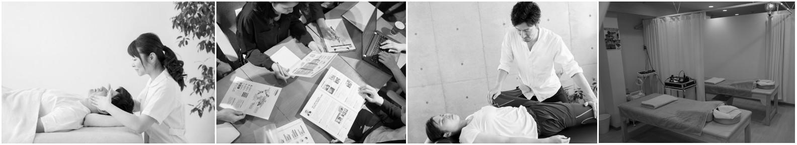 事業内容のイメージ写真(院内、打ち合わせ、施術、顔の施術)