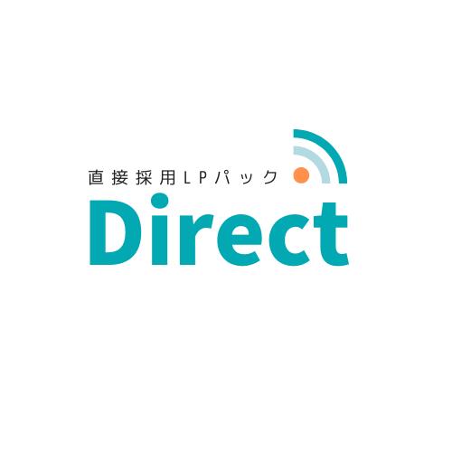 整骨院の人材採用Directのロゴマーク