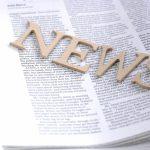 業界ニュースのイメージ
